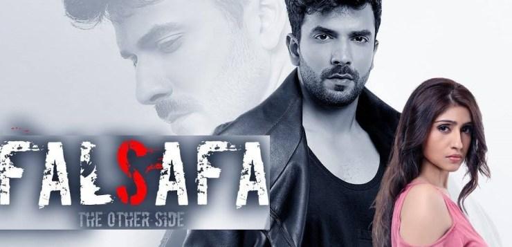 Falsafa Movie Review