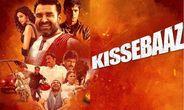 Kissebaaz movie review
