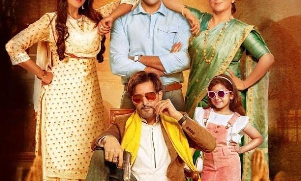 Family of Thakurganj Movie Review