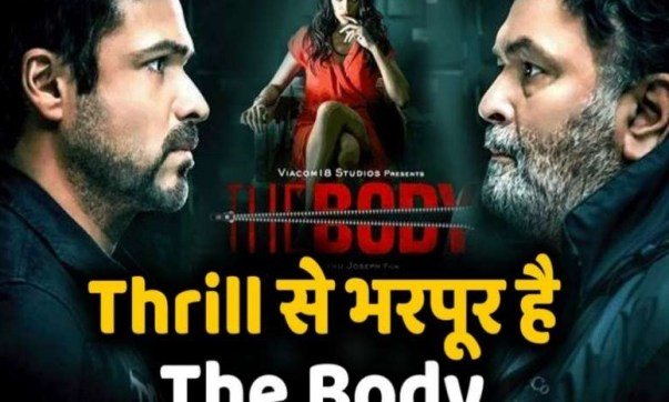 The Body Movie Review