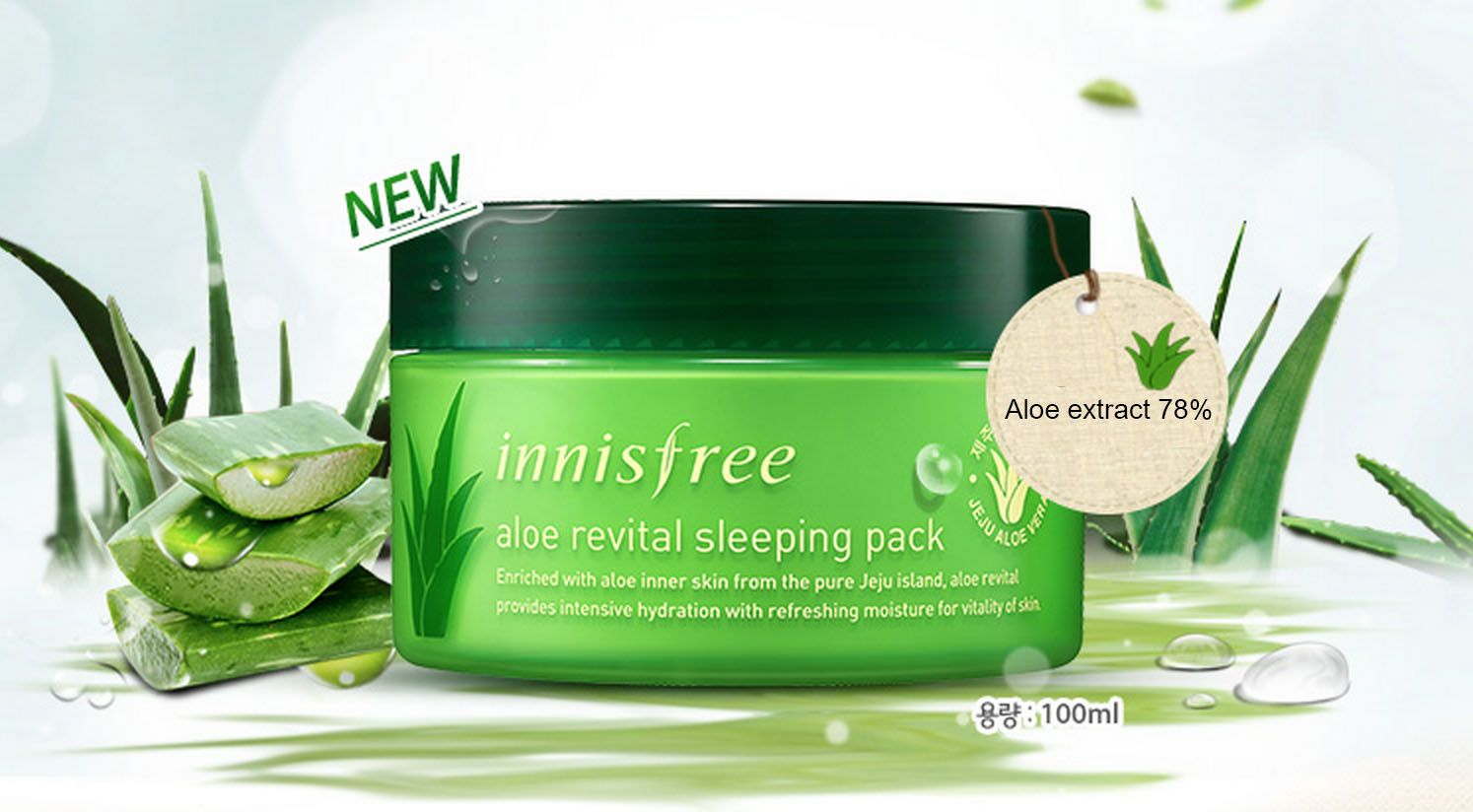 Image result for innisfree aloe revital sleeping pack
