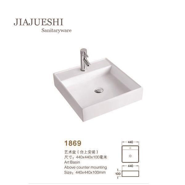 jiajueshi group limited