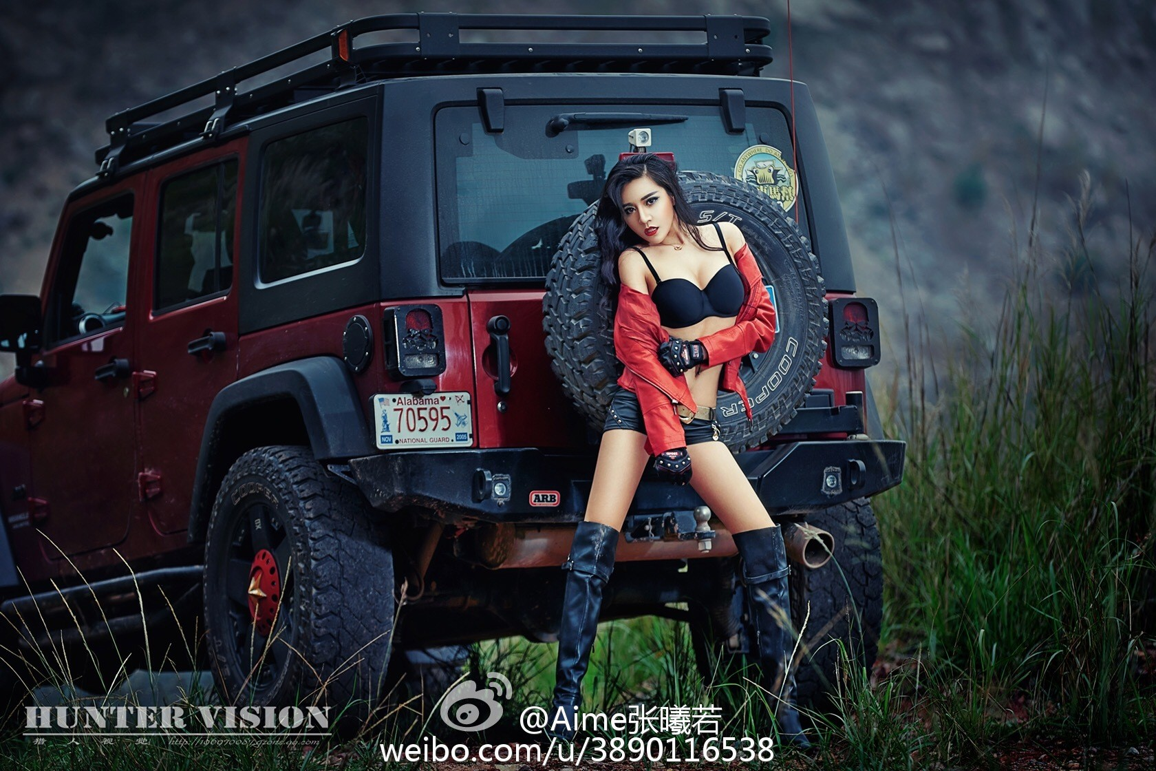 Willys Jeep For Sale >> jeep-wrangler-with-chinese-communist-star-and-sexy-model-is-weird-photo-gallery_2 - JK-Forum