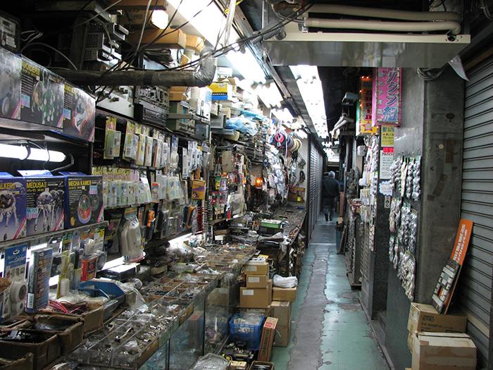 Tokyo, callejón Akihabara