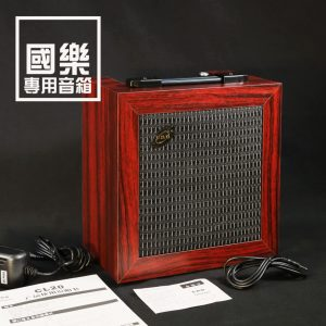 國樂專用音箱-七段EQ | 行動充電音箱