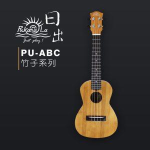 PU-ABC