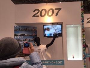東京マラソンEXPO_7294