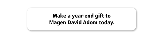Make a year-end gift to Magen David Adom today.