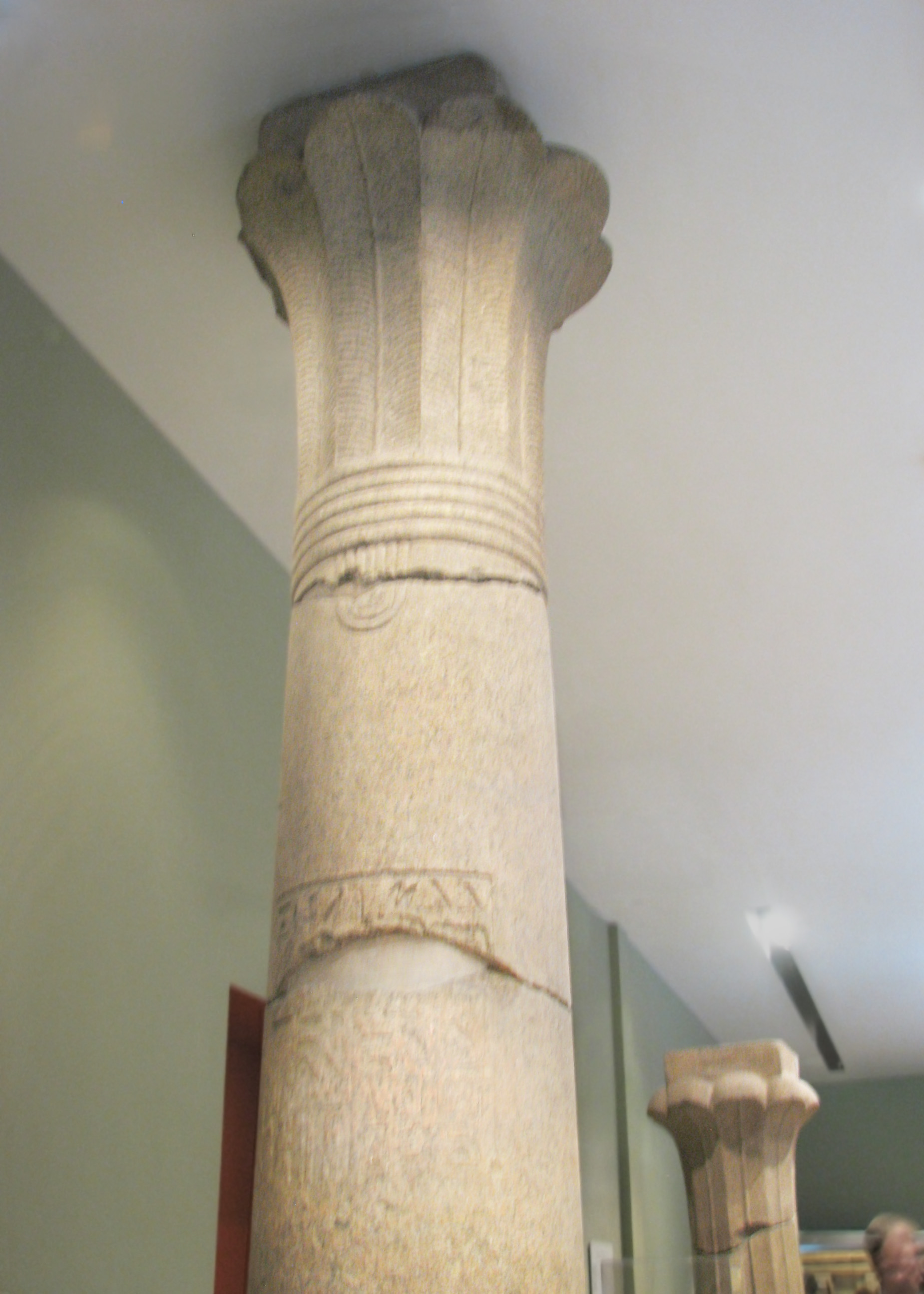Column Fragments