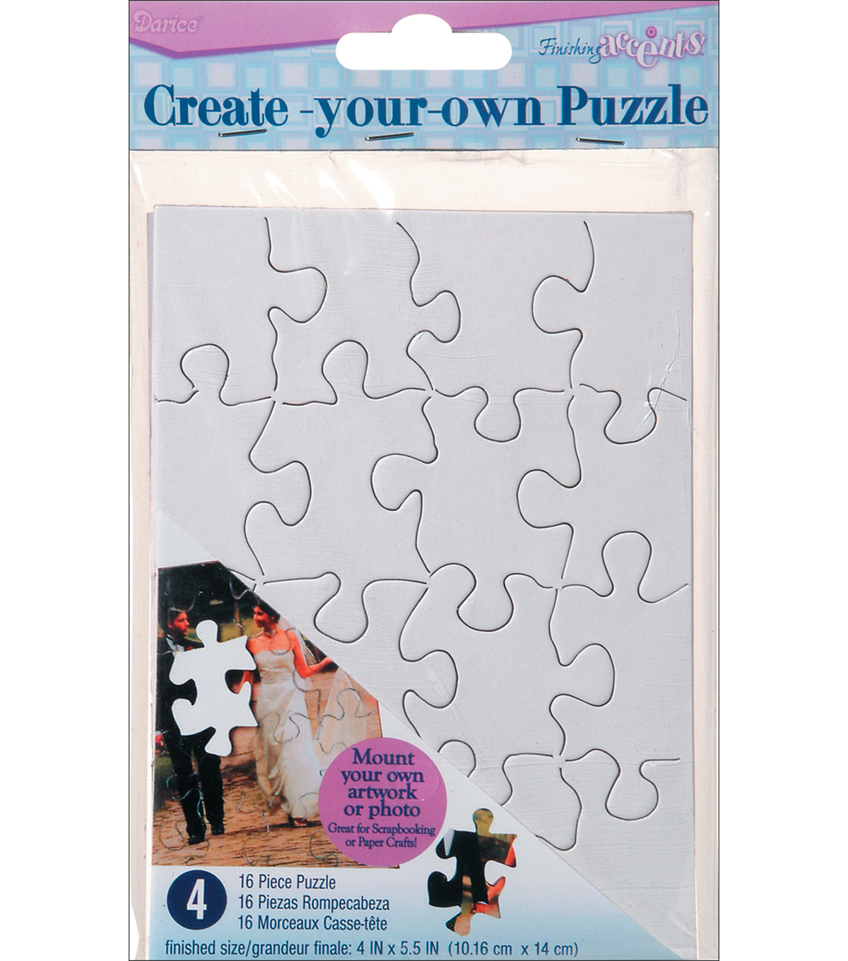16 Piece Blank Puzzle
