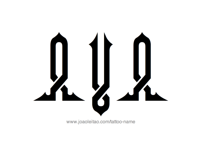 Tattoo Design Name Ava