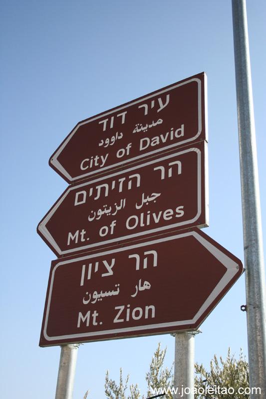 Placas para a Cidade de David, o Monte das Oliveiras e o Monte Siao