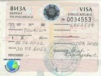 Visa Kyrgyzstan (embassy in Dushanbe)