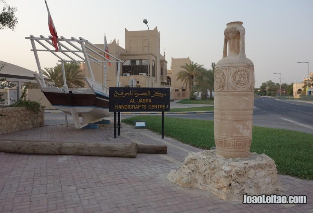 Al jasra, Centro de Artesanato no Bahrein