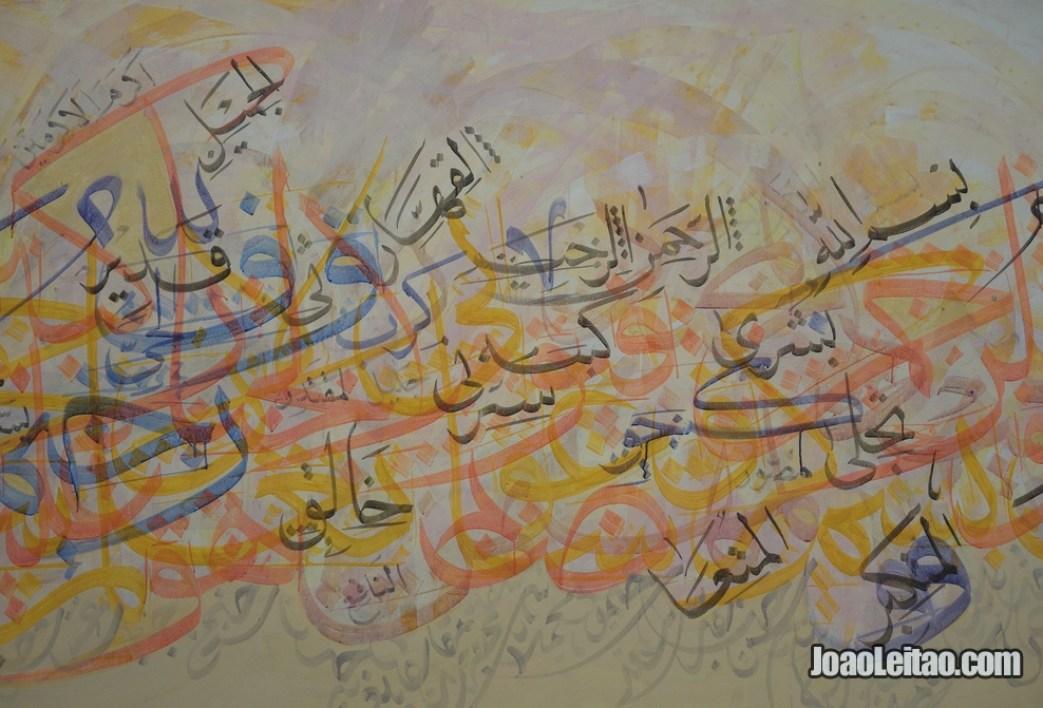 Pinturas murais no Barém