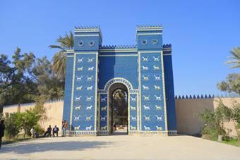 Babilonia Iraque