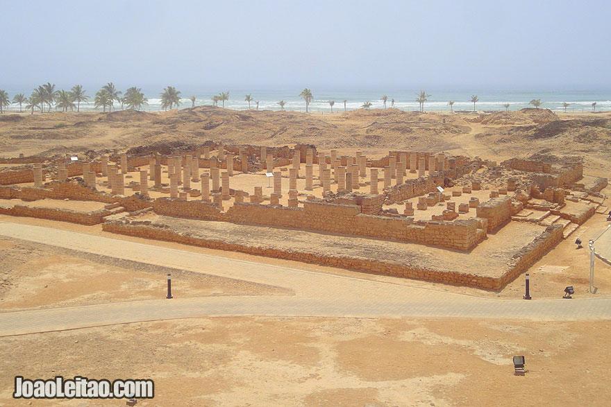 Ruínas de Al-Baleed