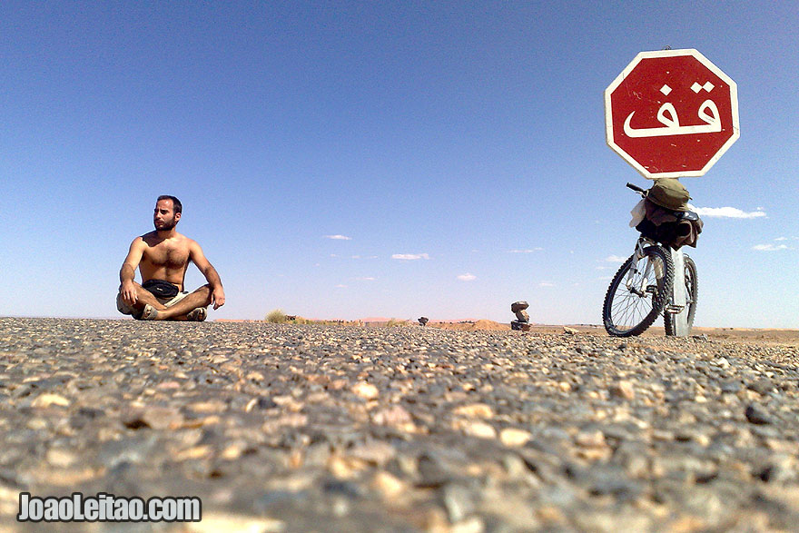 Travel by Bicycle in Morocco