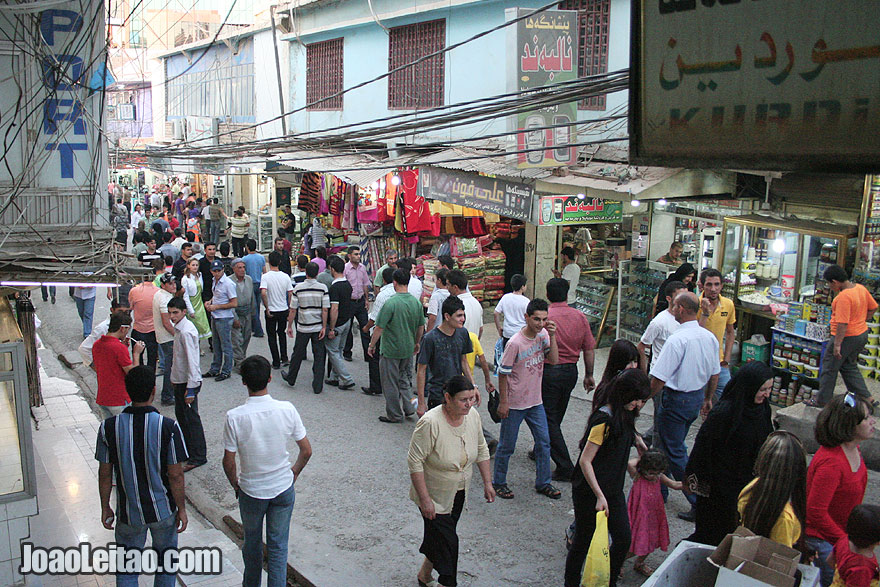 Guide to Dohuk
