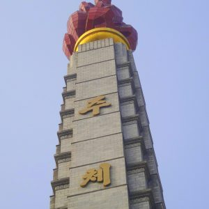 Juche Tower - Pyongyang