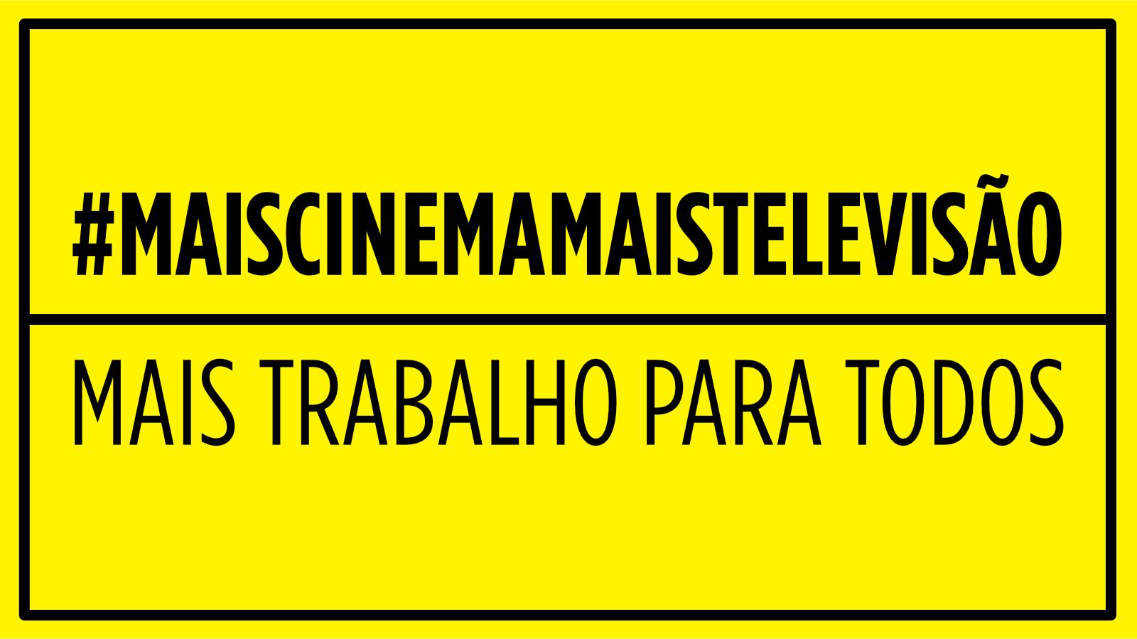 Read more about the article Porque assinei a Carta Aberta pelo cinema e audiovisual nacional?