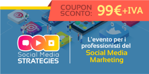 SMS-coupon_twt