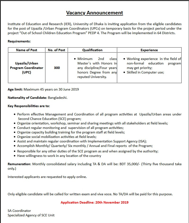 Institute of Education and Research Job CIrcular