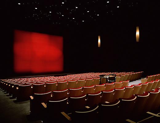 Oficinas de Pixar sala de cine