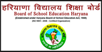 Haryana Board 10th Result 2021 HBSE 10th Result Out