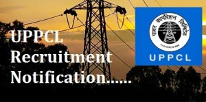 uppcl-recruitmnet-2016-17