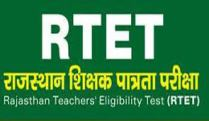 REET 2021 Form: Exam Date Online Application Form Notification Date