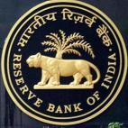 RBI Security Guard Recruitment