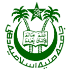Jamia Millia Islamia University Entrance Exam Result