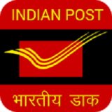 Indian Post Driver Recruitment 2021 (12 Posts) Application Form