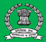 Territorial Army Bharti 2019 Exam Date TA Notification Online Application Form pdf