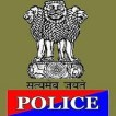 Bihar Police Mobile Squad Constable Admit Card