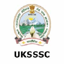 Uttarakhand SSSC Forest Guard Exam Syllabus 2018 – 2021 UKSSSC Exam Pattern