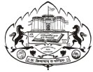 Pune University Entrance Exam Counseling Schedule