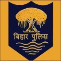 Bihar Police Fireman Recruitment