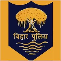 Bihar Police Forest Guard Cut Off 2021 Expected / Previous Year Merit List