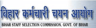 Bihar SSC 30000 Group D Recruitment 2021 Apply Online