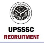 How To Prepare For UPSSSC