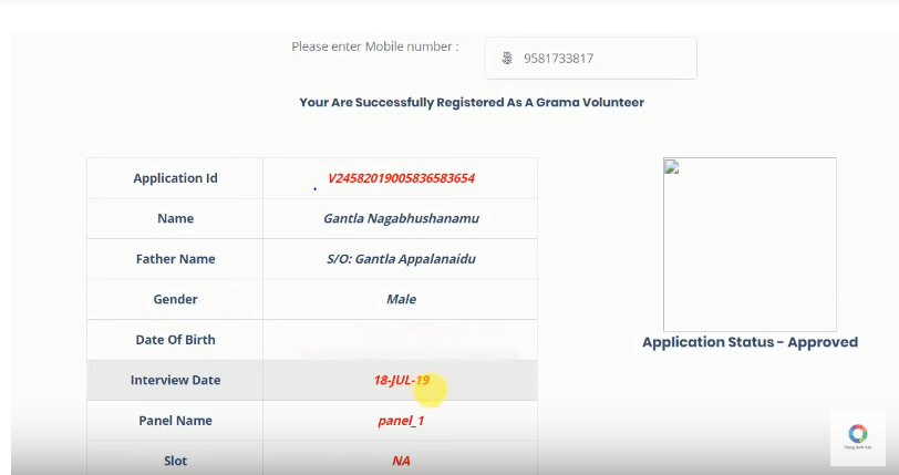 AP Grama Volunteer Interview Call Letter 2019 Check