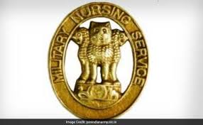 Indian Army B.Sc Nursing Answer Key