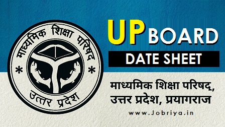 UP Board 10th Date Sheet 2021 Download High School Exam Time Table