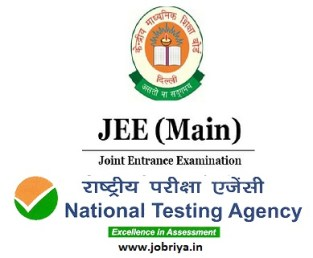 JEE Main Registration 2021 (Extended) JEE Application Form Apply Online