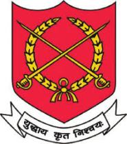 Army War College Group C Admit Card 2021 Exam Date