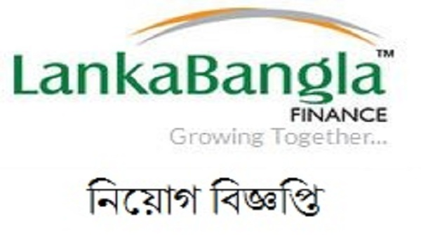 LankaBangla Finance Limited Job Circular 2019
