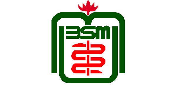 Bangabandhu Sheikh Mujib Medical University Job Circular 2021 www.bsmmu.edu.bd