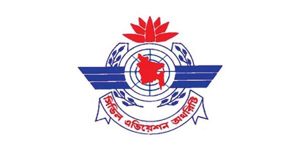 Bangladesh Civil Aviation Authority CAAB Job Circular 2021 caab.teletalk.com.bd
